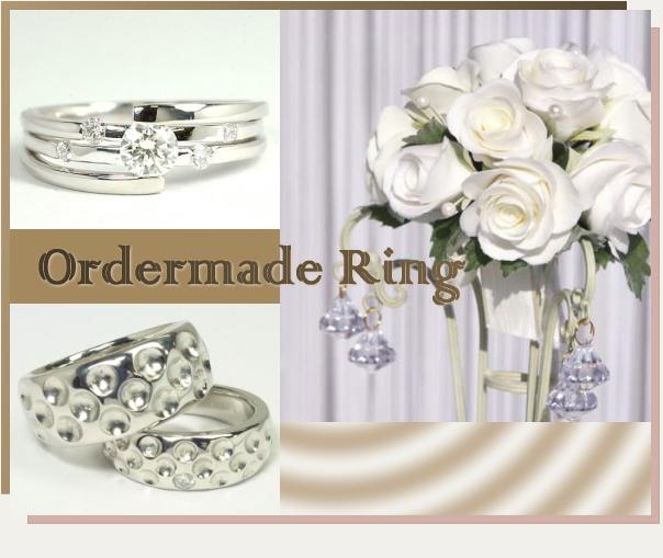 オーダーメイド婚約指輪/結婚指輪