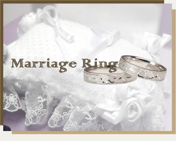 結婚指輪・マリッジリングイメージ